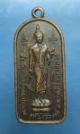 เหรียญที่ระลึกหล่อพระประธาน วัดโปร่งสวรรค์ จ.นครสวรรค์ หลังพระราชพรหมยาน (หลวงพ่