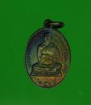 11616 เหรียญไข่เล็ก หลวงพ่อคง วัดวังสรรพรส จันทบุรี เนื้อทองแดง 24
