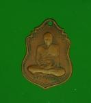 11624 เหรียญหลวงพ่อน้อย วัดธรรมศาลา นครปฐม ปี 2511 เนื้อทองแดง