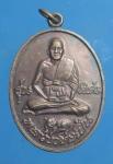 เหรียญหลวงพ่อเปิ่น รุ่นอุดมทรัพย์ วัดบางพระ จ. นครปฐม  (N43978)