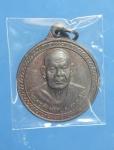 เหรียญพระครูสังฆ์รักผล วัดเนินทองวราราม จ. ลพบุรี  (N43998)