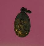 11645 เหรียญพิจิตรเม็ดข้างเม่า วัดอู่ตะเภา พิจิตร เนื้อทองแดง 53