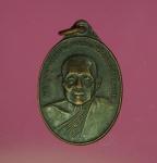 11646 เหรียญหลวงพ่อคลี วัดประชาโฆษิตราราม สมุทรสาคร ปี 2524 เนื้อทองแดง 79