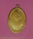 11652 เหรียญรุ่นแรก หลวงพ่อหอม วัดซากหมาก ระยอง ปี 2498 สภาพใช้ 67