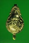 11752 แหนบหลวงพ่อฤาษีลิงดำ วัดท่าซุง อุทัยธานี กระหลั่่ยทอง 91