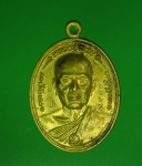 11758 เหรียญหลวงปู่ฉงน วัดเนินหิน นครสวรรค์ หมายเลข 1930 กระหลั่ยทอง 40