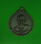 11768 เหรียญพระครูวรพรตวิธาน วัดจุมพล ขอนแก่น 23