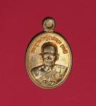 11658 เหรียญหลวงพ่อนงค์ วัดทุ่งกระถิ่น จันทบุรี รหัส 3457 เนื้อทองแดง 24