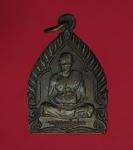 11674 เหรียญหลวงปู่ม่น วัดเนินตามาก ชลบุรี เนื้อทองแดง 26