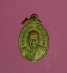 11694 เหรียญหลวงพ่อเกิด วัดโพธิ์แทน นครนายก เนื้อทองแดง 35