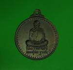 11777 เหรียญหลวงปู่ชอบ วัดป่าสัมมานุสรณ์ เลย รุ่นพระราชทานงาน 72