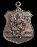 เหรียญพระพรหมหลวงปู่ทิม วัดพระขาว จ. อยุธยา  (N44024)