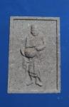 หลวงปู่ศรี มหาวีโร วัดป่ากุง อำเภอศรีสมเด็จ จังหวัดร้อยเอ็ด  (N44033)