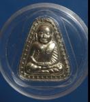 เหรียญหลวงพ่อเงิน พิมพ์จอบเล็ก วัดบางคลาน จ. พิจิตร  (N44077)