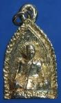 เหรียญหล่อหลวงพ่อพันธ์ วัดเขาล้อ จ. นครสวรรค์  (N44098)