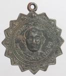 เหรียญพระครูอุทุมพร  วัดอุทุมพร จ.ปราจีนบุรี  (N44113)