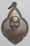 เหรียญพระอาจารย์ถาวร วัดเวฬุวัน จ. ปทุมธานี ปี 38  (N44114)