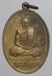 เหรียญหลวงพ่อแจ วัดราษฎร์ศรัทธาธรรม จ. อยุธยา  (N44115)