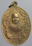 เหรียญครูบาเจ้าเสือสมิงน้อย วัดดาวคนอง ปี 19 กทม.  (N44121)