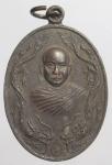 เหรียญครูบาเจ้าเสือสมิงน้อย วัดดาวคนอง ปี 19 กทม.  (N44122)