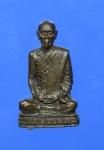 รูปหล่อพระเทพสุวรรณ ปี 18 จ.เพชรบุรี  (N44153)