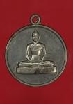 เหรียญพระธรรมกาย วัดพระธรรมกาย ที่ระลึกพิธีหล่อพระธรรมกายประจำตัว ปี๒๕๓๙ จ.ปทุมธ