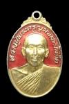 เหรียญหลวงปู่พระครูญาณสารโสภิต วัดสระโนน จ.ขอนแก่น   (N44166)