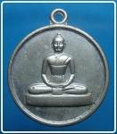 เหรียญ(หล่อพระธรรมกายประจำตัว.) 'พระธรรมกาย.' วัดพระธรรมกาย จ.ปทุมธานี ปี39  (N4
