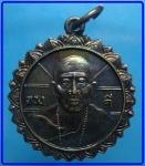 เหรียญหลวงพ่อดวงดี วัดท่าจำปี อ.สันป่าตอง จ.เชียงใหม่ ปี 2532  (N44172)