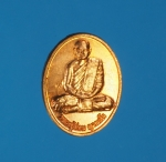 11709 เหรียญหลวงปู่ท่อน วัดศรีอภัยวัน เลย 72