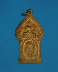 11717 เหรียญพระครูธรรมพิริยะคุณ วัดน้ำพุ อ่างทอง เนื้อทองแดง 89