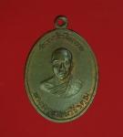 11791 เหรียญหลวงพ่อเกษม วัดเขมาภิตาราม เพชรบุรี 55