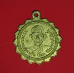 11796 เหรียญหลวงพ่อสือ วัดมงคลนิมิตร์ สมุทรปราการ กระหลั่ยทอง 77