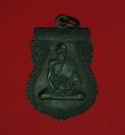 11805 เหรียญหลวงพ่อสารันต์  วัดดงน้อย ลพบุรี ปี 2535 เนื้อทองแดง 69