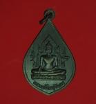 11809  เหรียญพระพุทธ หลังนางกวัก วัดบ้านถ้ำ กาญจนบุรี เนื้อทองแดง 20