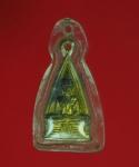 11813 เหรียญพระพุทธโสธร วัดไทรย้อย สุโขทัย ปี 2505 กระหลั่ยทอง 83