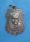 เหรียญพระครูอนุวัฒน์สมณคุณ ( สิมมา ) ที่ระลึกในงานวางศิลาฤกษ์ศาลาการเปรียญ วัดไผ