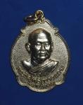 เหรียญพระวิสุทธญาณเถระ วัดเขาสุกิม จ. จันทบุรี  (N44187)