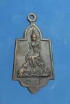 เหรียญหลวงพ่อโต  วัดป่าเลไลย์  จ. สุพรรณบุรี ปี 15  (N44199)