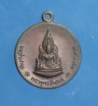 เหรียญพระพุทธชินราช รุ่นกำแพงเมือง ปี 30 จ. พิษณุโลก  (N44201)