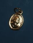 เหรียญเม็ดแตง หลวงพ่อทวด-อาจารย์ทิมวัดช้างไห้ จ. ปัตตานี  (N44221)