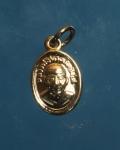 เหรียญเม็ดแตง หลวงพ่อทวด-อาจารย์ทิมวัดช้างไห้ จ. ปัตตานี  (N44222)