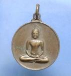 เหรียญหลวงพ่อ วัดหนองม่วงบูรพาราม ปี29 โคราช  (N44244)