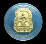 เหรียญหลวงพ่อโสธร หลวงพ่อศักดิ์สิทธิ์ วัดบางปรง ฉะเชิงเทรา ตลับเดิม  (N44247)