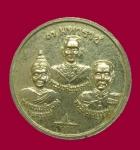 เหรียญพระพุททธชิราช มหาพุทธาภิเษกเสาร์5 หลัง3มหาราช ปี36 วัดพระศรีรัตนมหาธาตุ จ.