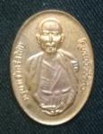 เหรียญครูบาศรีวิไชย พระธาตุดอยสุเทพ เชียงใหม่  (N44260)