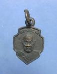 เหรียญเล็กหลวงพ่อสงฆ์ วัดเจ้าฟ้าศาลาลอย ปี 2524 จ.ชุมพร  (N44262)