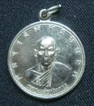 เหรียญหลวงพ่อสมควร วัดถือน้ำ ที่ระลึกหล่อพระประธาน เสาร์ 5 จ. นครสวรรค์   (N4426