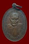 เหรียญอายุ79 ปี21 หลวงพ่อแสวง วัดตะกู ชัยนาท  (N44287)