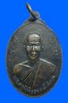 เหรียญพระครูพิพิธธรรมโสภณ วัดพระธาตุกู่จาน ยโสธร   (N44294)